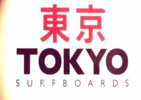 tokyo_surfboards